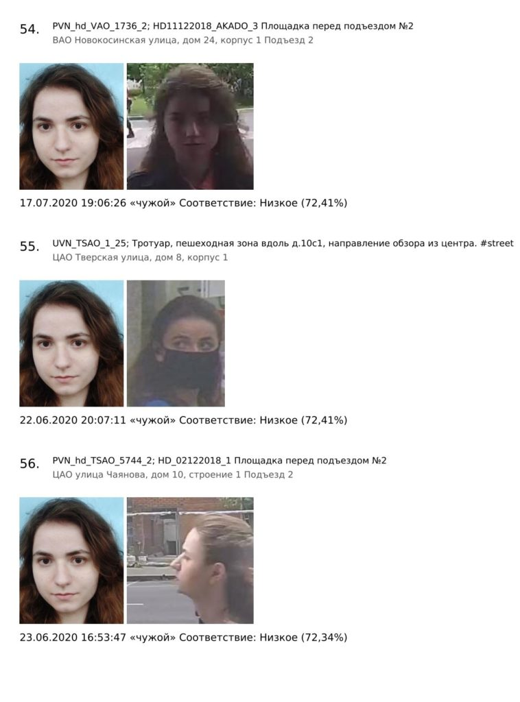 Två skärmdumpar ur rapporten som de hade köpt på svarta marknaden, som visar övervakningsbilderna, samt tid, adress, och den uppskattade träffsäkerheten i procent. Hon på bilderna är Anna Kuznetsova, volontär i RosKomSvoboda. Till vänster bilden på sig hon skickade in, till höger de från övervakningssystemet.