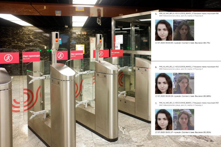 Tunnelbanespärrar utrustade med ansiktsigenkänning i Moskvas tunnelbana. Samt en bild ur en rapport som visar övervakningsbilder på en person som går att köpa på den svarta marknaden.