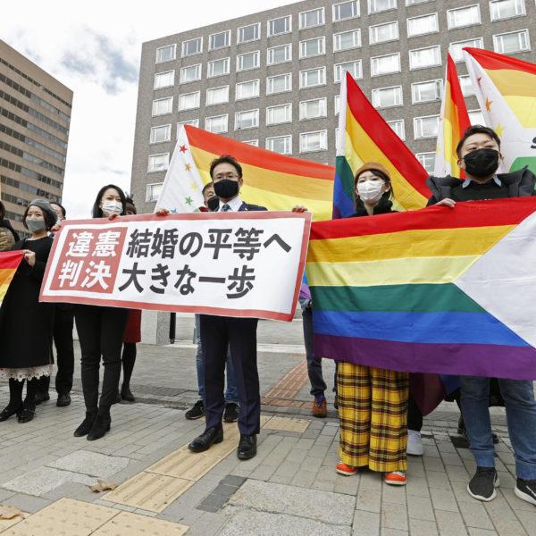 Samkönade äktenskap Japan