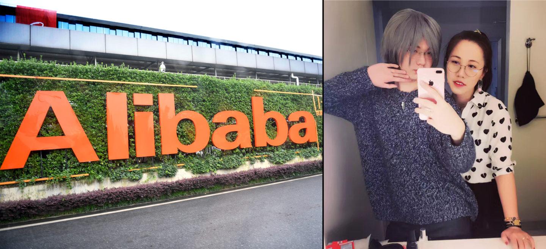 En skylt där det står Alibaba tillsammans med en spegelselfie på Suji Yan och Katt Gu.