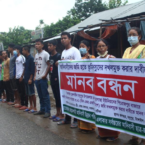 Lokala ursprungsbefolkningar genomför en manifestation med krav på att deras markrättigheter slås fast i distriktet Tangail i Bangladesh.