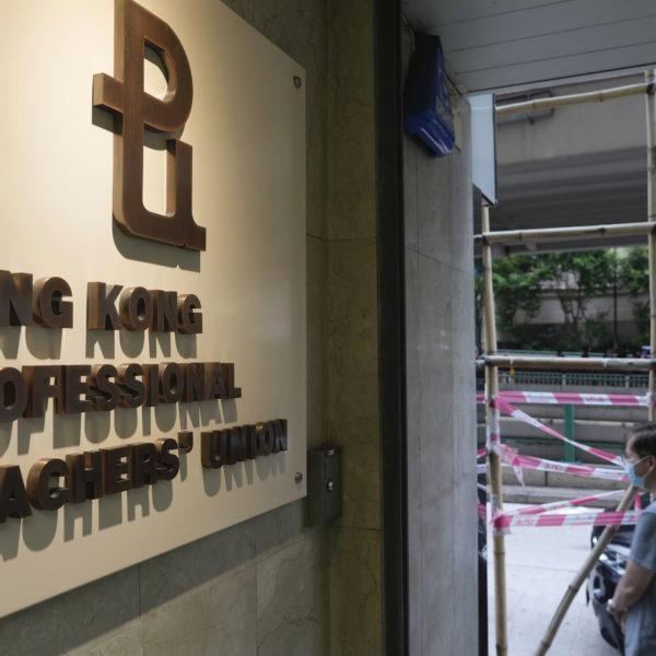 Ingången till Hong kong teachers union.